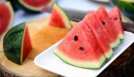 السعرات الحرارية في البطيخ