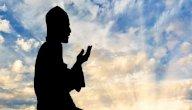 دعاء سيدنا يعقوب عليه السلام