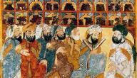 أهداف الفلسفة الإسلامية