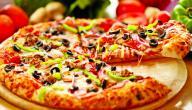 السعرات الحرارية في البيتزا
