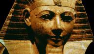 من هو الفرعون رمسيس الثاني