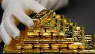 علاقة حمض النيتريك والذهب