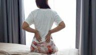 أسباب ألم اسفل الظهر للحامل في الشهر الثالث