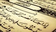 تأملات في سورة النصر