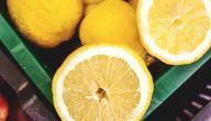 هل الليمون مضر للقولون العصبي