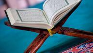 تأملات في سورة فاطر