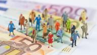 تعريف ضريبة الخصم والإضافة