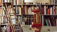 النقد الأدبي الحديث أصوله واتجاهاته