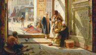 كتب المستشرقين عن الإسلام
