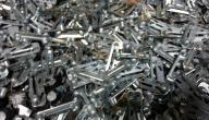 بحث عن الحديد
