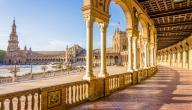 بحث كامل عن الحضارة الإسلامية