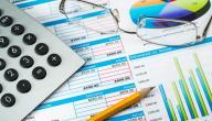 المعالجة المحاسبية للأصول غير الملموسة