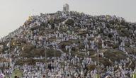 دعاء النبي يوم عرفة