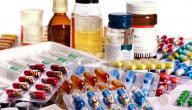المضادات الحيوية الممنوعة لمرضى أنيميا الفول