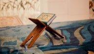 تفسير حلم رؤية الرسول وهو ميت