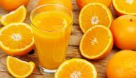 كم سعرة حرارية في عصير البرتقال الطازج