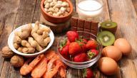 أسباب حساسية الطعام عند الكبار