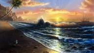 موضوع عن الشاطئ
