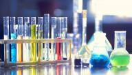 جدول الكواشف الكيميائية