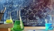 سلسلة النشاط الكيميائي
