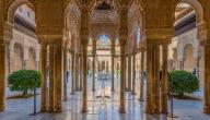 العمارة الإسلامية في الأندلس