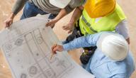 برنامج الساب للهندسة المدنية