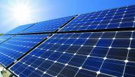 أسعار الطاقة الشمسية