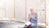 عبارات عن الحجاب