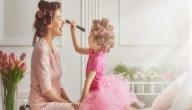 خاتمة عن الأم