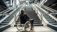 علاج الإعاقة الحركية