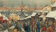 تاريخ العصر الوسيط في أوروبا