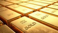 متى يرتفع سعر الذهب