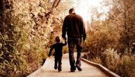 كلمات عن الأب الحنون