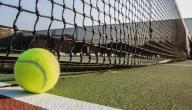 طول ملعب التنس الأرضي