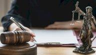 صيغة حلف اليمين في المحكمة