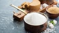 فوائد السكر الأبيض