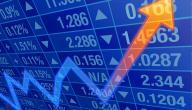 قوة السوق السعودي بين الأسواق العالمية