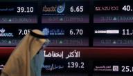 تأثير السوق السعودي في الأسواق العالمية