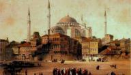 معلومات عن الحضارة العربية الإسلامية