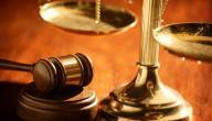 قانون أصول المحاكمات المدنية السوري