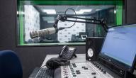 نشأة الإذاعة في الوطن العربي