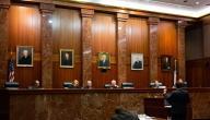 أنواع المحاكم واختصاصاتها في السعودية