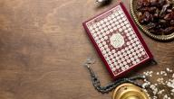 آيات العين في القرآن
