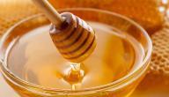 طريقة علاج الحروق بالعسل