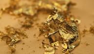 كيفية استخلاص الذهب بالتحليل الكهربائي