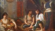 قصص الجواري في العصر العباسي