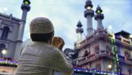 حكم الاستمناء في رمضان