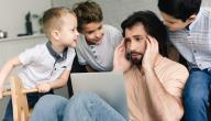 كيف أخفف من التوتر من فيروس كورونا بين أفراد العائلة