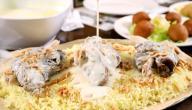 أشهر الأطباق الأردنية للعزائم في رمضان