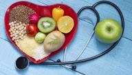 أثر الصيام على صحة القلب